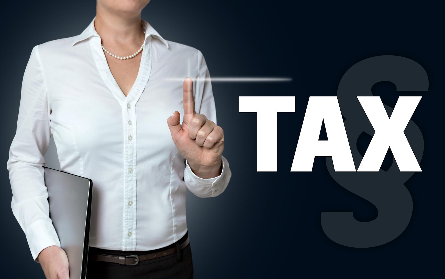 税金 株 利益