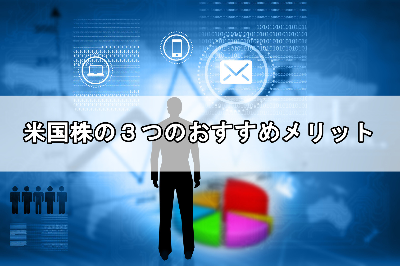 株 おすすめ 米